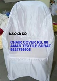 Handle Chair Cover