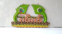 shilpacharya handicrafts radhe radhe wooden key holder