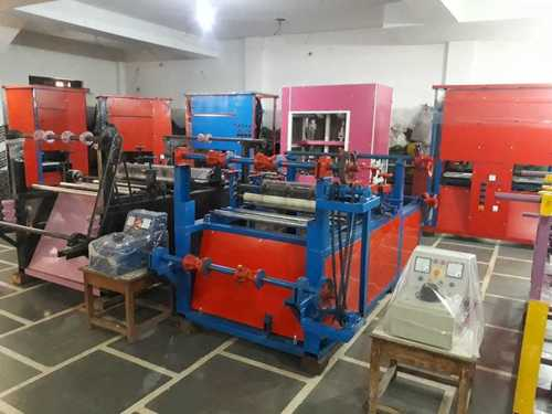 Paper Lamination Machine