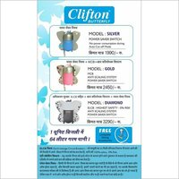 Clifton Butterfly Multipurpose Geyser