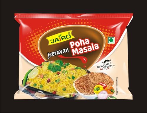 Jeera  Masala Powder