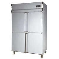 SS Four Door Vertical Refrigerator