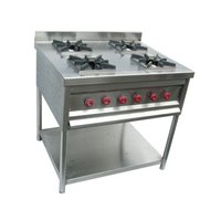 MOVABLE FOUR BURNER RANGE
