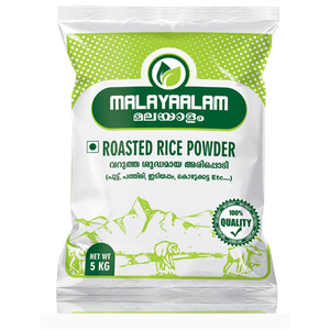 Roasted Rice Powder
