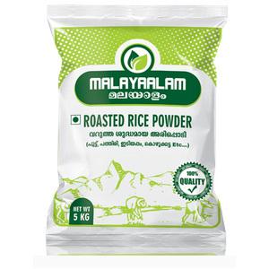Roasted Rice Powder