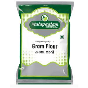 1KG Gram Flour