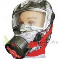Fire Escape Respirator