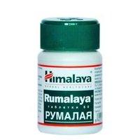 Rumalaya Tablets