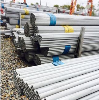Jindal Steel Pipe