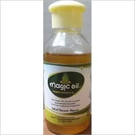 Rheumatic Pain Relief Oil