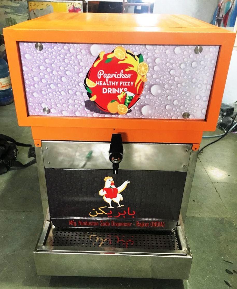 Plain soda machine