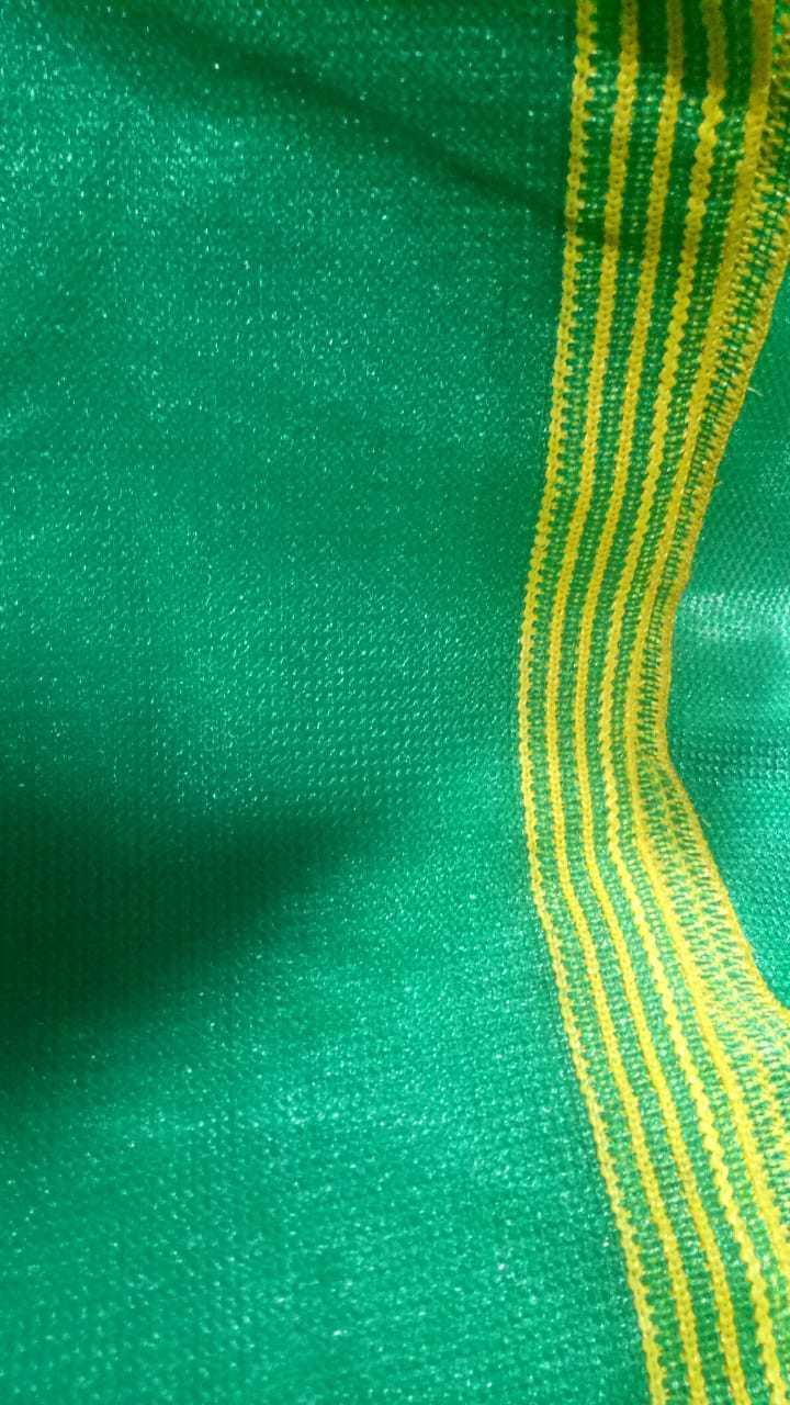 Green House Agro Net