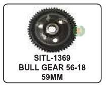 https://cpimg.tistatic.com/04973650/b/4/Bull-Gear-59-MM.jpg