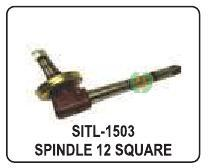 https://cpimg.tistatic.com/04974139/b/4/Spindle-12-Square.jpg
