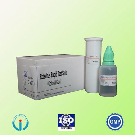 Rotavirus Antigen Rapid Test Cassette