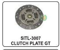 https://cpimg.tistatic.com/04976756/b/4/Clutch-Plate-GT.jpg