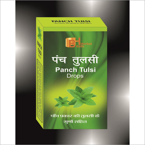 Panch Tulsi