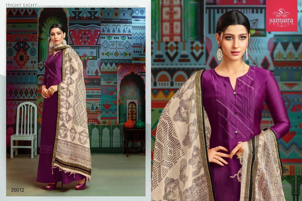 Chanderi Salwar Suits Material