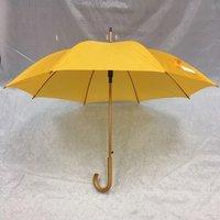Wooden Handle Umbrella