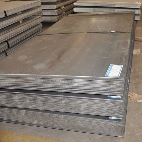 Mild Steel Strip