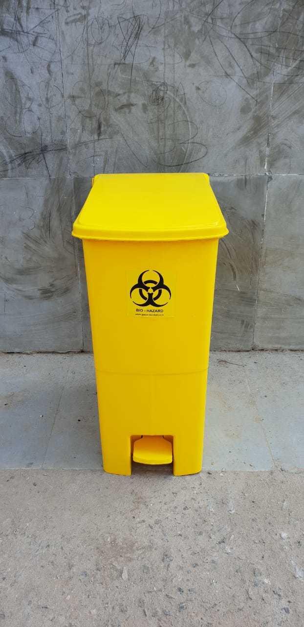 Bio Medical Waste Bin 50L