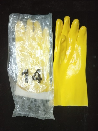 14 Inch Supported Hand Gloves