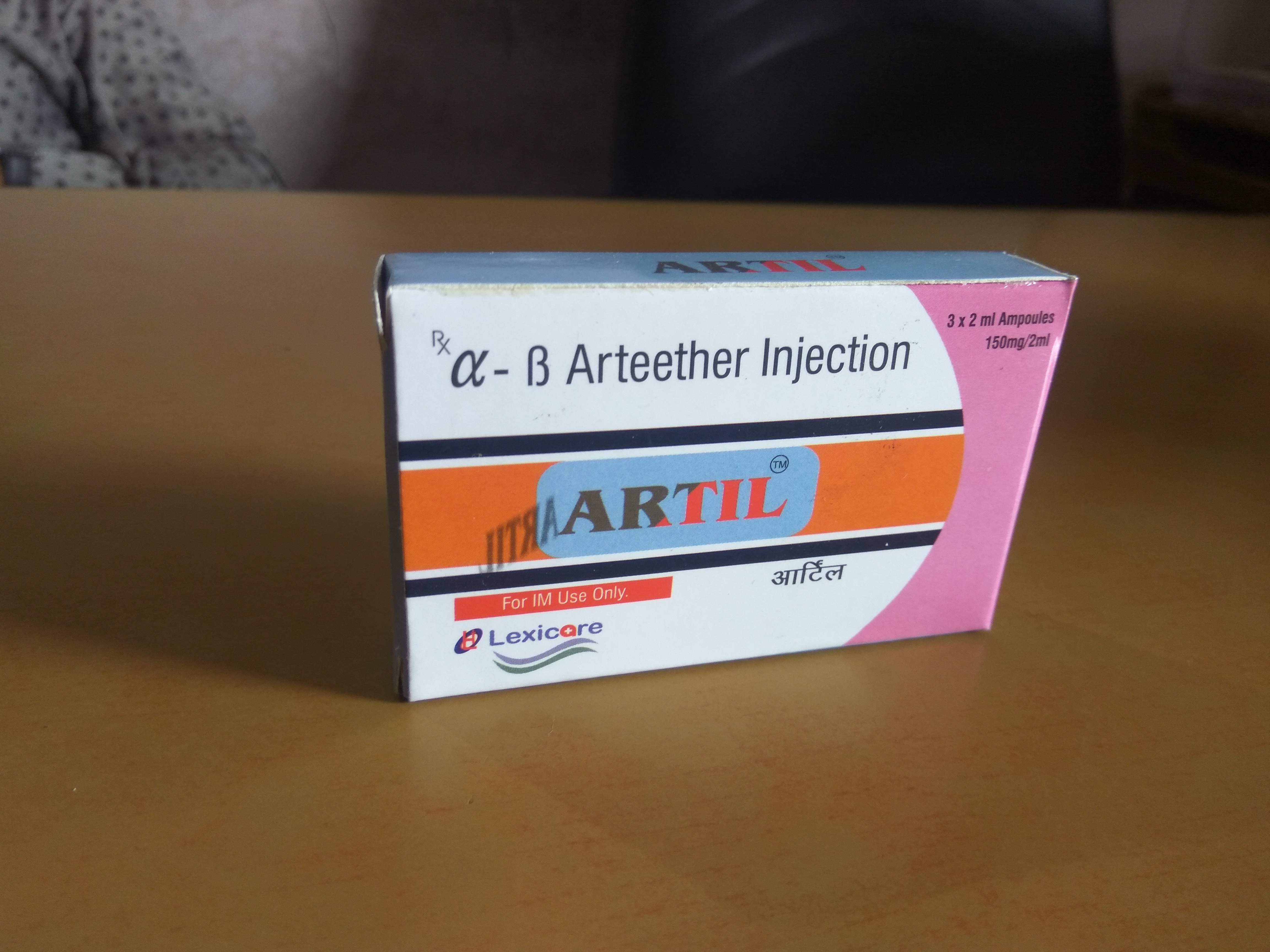 Alpha Beta Artether Ampoules