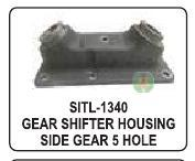 https://cpimg.tistatic.com/04980264/b/4/Gear-Shifter-Housing-Side-Gear-5-Hole.jpg