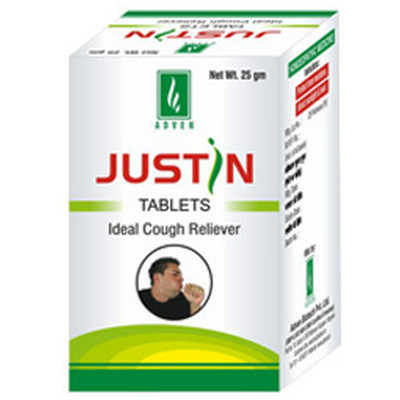 Justin Cough Syrup