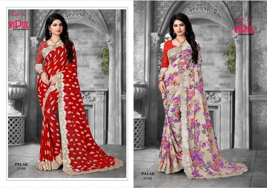 Daily Wear Georgette Print Sarees