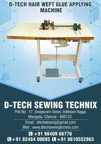 Weft sewing machine
