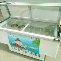 Ice Cream Cabinet Showcase