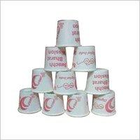 45ml Printed Paper Cup