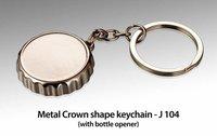 METAL CROWN SHAPE KEYCHAIN WITH BOTTLE OPENER
