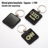 Metal Plate Keychain