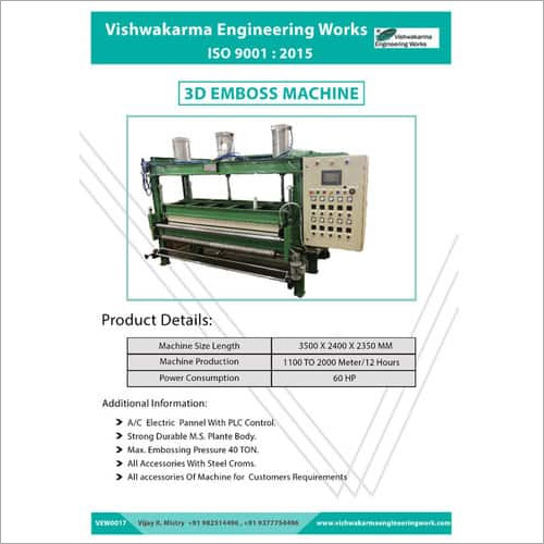 3D FABRIC EMBOSS MACHINE