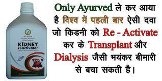 Kidney Re Activator