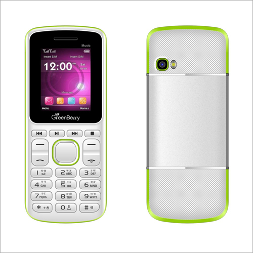 Multimedia Keypad Phone