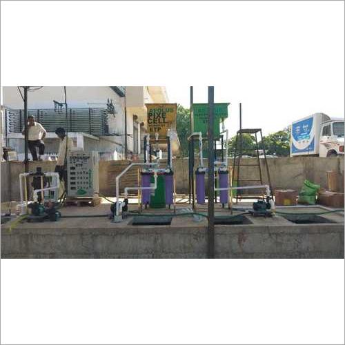 Dairy & Ice-cream Industry Effluent Treatment Plant with XERODROP