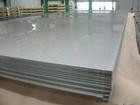 Plastic Die Steel Sheet
