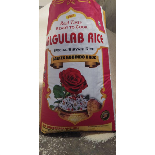 25 Kg Jeera Samba Rice