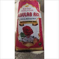 25 Kg Jeerakasala Rice