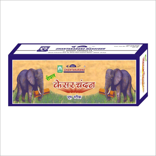 Chandan Dhoop Stick