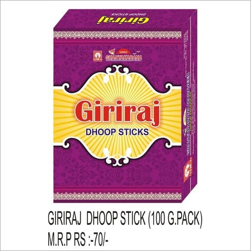 GIRIRAJ DHOOP STICK