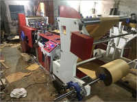 Paper Bag Making Machine ( Model 3 )
