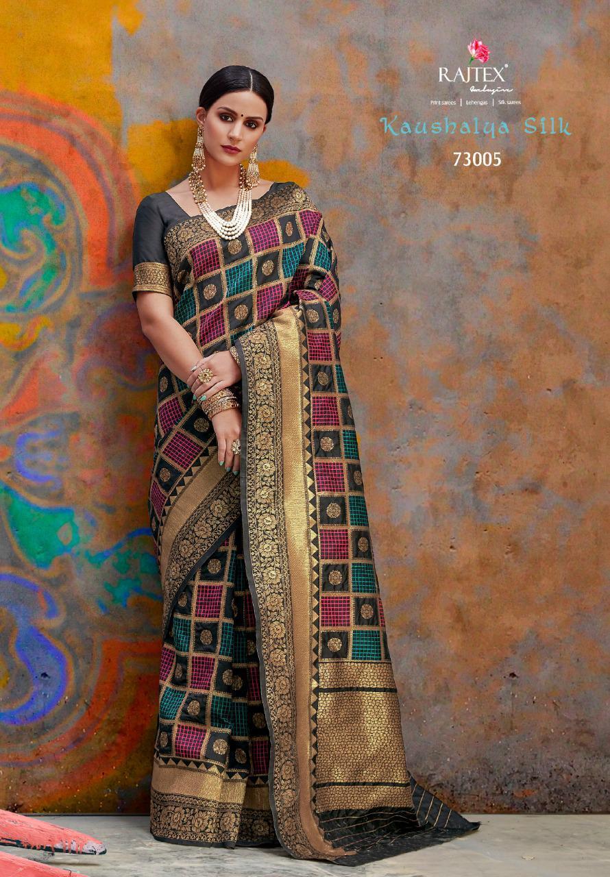 Latest Pure  Silk Saree