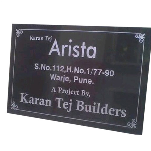 Marble Engraved Name Plate