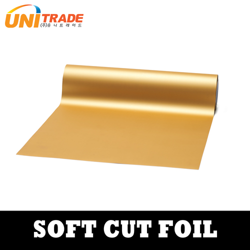Soft Touch Foil Thermal Transfer Film