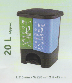 Cello Plastic dustbin 20 L
