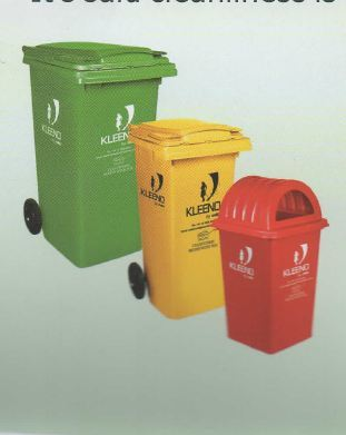 Cello Dustbin